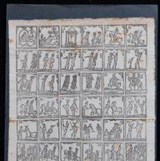 Coleccionismo de carteles: AUCA ANTIGUA 48 VIÑETAS, PRINCIPIOS S.XIX SEGURAMENTE. 32X43 CM.. Lote 248818715