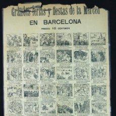 Coleccionismo de carteles: GRANDES FERIAS Y FIESTAS DE LA MERCED EN BARCELONA, AUCA SIGLO XIX. 33X54 CM.. Lote 249408925