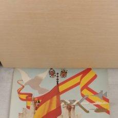 Coleccionismo de carteles: CARTEL MILITAR NATALLA DE BELCHITE EN CARTULINA 1984. Lote 251802690