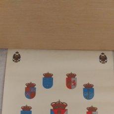 Coleccionismo de carteles: CARTEL SEMANA DE LAS FUERZAS ARMADAS VALLADOLID 1984. Lote 251805615