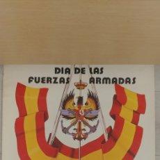 Coleccionismo de carteles: CARTEL DIA DE LAS FUERZAS ARMADAS ZARAGOZA 1982. Lote 251818935