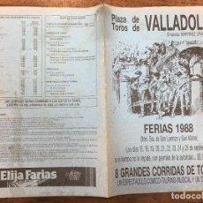 Collectionnisme d'affiches: DIPTICO PLAZA TOROS VALLADOLID. FERIAS 1988. Lote 254355725