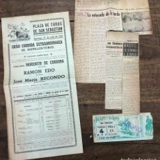 Coleccionismo de carteles: CARTEL NUEVA PLAZA TOROS SAN SEBASTIAN. 27 JULIO 1952. SE ACOMPAÑA RECORTES PRENSA Y ENTRADA. Lote 254357400
