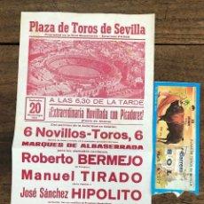 Coleccionismo de carteles: CARTEL PLAZA TOROS DE SEVILLA. 20 SEPTIEMBRE 1981. SE ACOMPAÑA DE ENTRADA. Lote 254361340