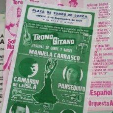 Coleccionismo de carteles: MANUELA CARRASCO - CAMARÓN DE LA ISLA - PANSEQUITO - JARRITO - RANCAPINO / PLAZA DE TOROS LORCA 1976. Lote 255569340