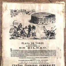 Coleccionismo de carteles: CARTEL EN SEDA INAUGURACION PLAZA DE TOROS BILBAO. AÑO 1882. Lote 256530350