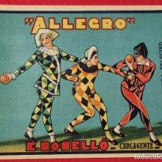 Colecionismo de cartazes: CARTEL ITO ETIQUETA NARANJAS ALLEGRO ARLEQUINES AZUL E ROSELLO CARCAGENTE VALENCIA ORIGINAL K7. Lote 257337170