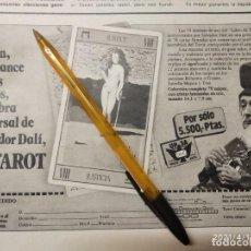 Coleccionismo de carteles: TAROT UNIVERSAL SALVADOR DALI PUBLICIDAD UPSA.. Lote 257732245