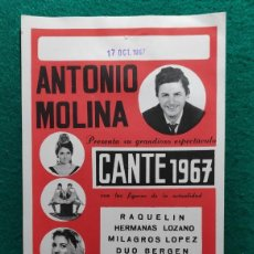 Collezionismo di affissi: ANTIGUO CARTEL CANTANTE ANTONIO MOLINA 1967 IDEAL PARA ENMARCAR. Lote 260728175