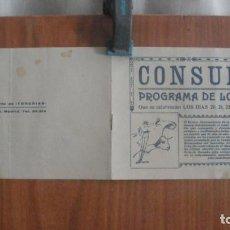 Collectionnisme d'affiches: PROGRAMA DE FIESTAS AÑO 1928 CONSUEGRA (TOLEDO) CON PROGRAMA TAURINO. Lote 260827590
