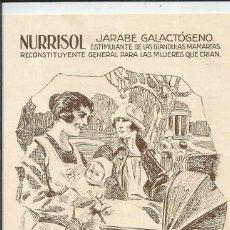 Coleccionismo de carteles: BARCELONA-PUBLICIDAD. Lote 262921700