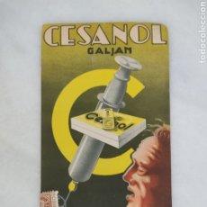 Coleccionismo de carteles: CESANOL CARTEL PUBLICITARIO VITAMINA C LABORATORIO GALJAN. Lote 263117565