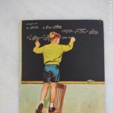 Coleccionismo de carteles: GLUTAMINA HUBBER PUBLICIDAD FARMACEUTICA LABORATORIOS HUBBER S A. Lote 263119940