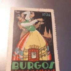 Coleccionismo de carteles: SELLO FERIAS Y FIESTAS EN BURGOS AÑO 1936. Lote 263167175