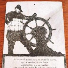 Coleccionismo de carteles: CARTEL PUBLICITARIO PETROLEO GAL PARA LA CALVICIE. 20 X 13.. Lote 263174805