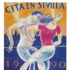 Coleccionismo de carteles: SEVILLA, ENTRADA AUDITORIO MUNICIPAL PRADO S. SEBASTIAN- CAMARON-DIEGO CARRASCO, 25 MAYO-1990. Lote 263195320