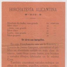 Coleccionismo de carteles: HORCHATERÍA ALICANTINA. ESTERERÍA DE JAIME GÁZQUEZ. ANDALUCÍA, SEGURAMENTE SEVILLA. Lote 263797305