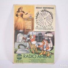 Coleccionismo de carteles: ANTIGUA PUBLICIDAD RADIO AMBAR REUS - ILUSTRADA ZSOLT - 24 X 34 CM - RELOJ MUNDIAL UNIVERSAL. Lote 263923105