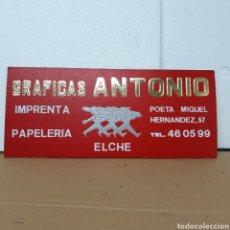Coleccionismo de carteles: PUBLICIDAD CARTON, GRAFICAS ANTONIO.. Lote 270557478