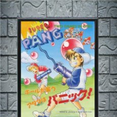 Collectionnisme d'affiches: CUADRO SUPER PANG POSTER CARTEL VIDEOJUEGO RECREATIVAS RETRO ENMARCADO 30X20 CM. Lote 274531258