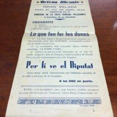 Colecionismo de cartazes: ANTIGUO CARTEL ORFEÓN ALICANTE AÑO 1934. Lote 275146633