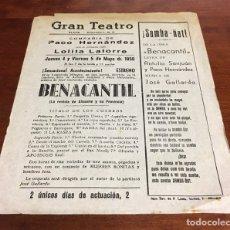 Colecionismo de cartazes: ANTIGUO CARTEL O FOLLETO GRAN TEATRO ELCHE, AÑO 1950. Lote 275153188
