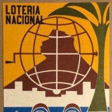 Colecionismo de cartazes: ALICANTE. CARTEL PROMOCIONAL LOTERÍA NACIONAL SORTEO EXTRAORDINARIO DEL TURISTA 1978. ILUSTRA NÚÑEZ. Lote 275973583