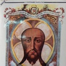 Coleccionismo de carteles: CARTEL V CENTENARIO SANTA FAZ. Lote 276288573