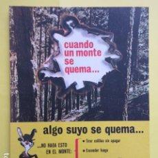 Colecionismo de cartazes: PUBLICIDAD 1965 - RENFE CUANDO EL MONTE SE QUEMA FERROVIARIOS. Lote 276476383