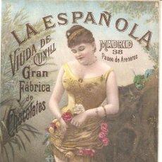 Colecionismo de cartazes: LA ESPAÑOLA GRAN FÁBRICA DE CHOCOLATES VIUDA DE CUNILL NOTA DE PRECIOS 180 MM. X 290 MM.. Lote 279373493