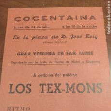 Coleccionismo de carteles: COCENTAINA ALICANTE GRAN VERBENA DE SAN JAIME.. Lote 280242958