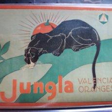 Coleccionismo de carteles: JUNGLA. CARTEL DE EXPORTACIÓN DE NARANJAS DE VALENCIA. AEF. Lote 283401878