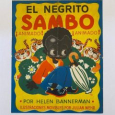 Colecionismo de cartazes: EL NEGRITO SAMBO. CARTEL DE PEQUEÑO FORMATO. CINE PUBLI. LOTE RESERVADO!!!. Lote 286882823