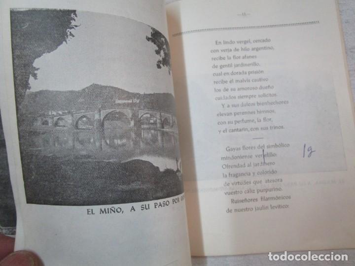 Coleccionismo de carteles: GALICIA POESIA - MONDOÑEDO 1966 - CARMEN AMORIS Y ALBRICIAS - FRANCISCO FANEGO -14PAG DEDICADO +INFO - Foto 4 - 287751618