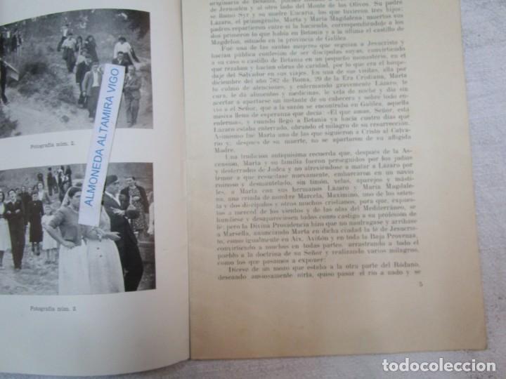 Coleccionismo de carteles: GALICIA PROCESIONES ATAUDES - SANTA MARTA DE RIBARTEME - VICTOR LIS QUIBEN - FARO VIGO 1961+INFO - Foto 4 - 287753473