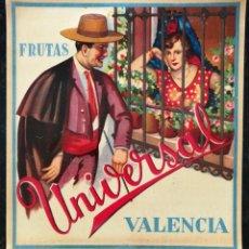 Collectionnisme d'affiches: FRUTAS UNIVERSAL, VALENCIA - AÑOS 50 - 60 - 1 CARTEL : 24 CM X 22 CM - PAREJA ANDALUZA - PJRB. Lote 287956828