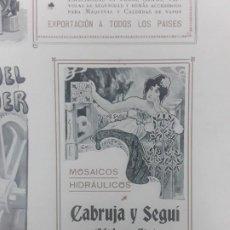 Collectionnisme d'affiches: MOSAICOS HIDRAULICOS CABRUJA Y SEGUI / MOSAICOS HIDRAULIOCS ORSOLA SOLA Y Cª BARCELONA HOJA AÑO 1906. Lote 287957913