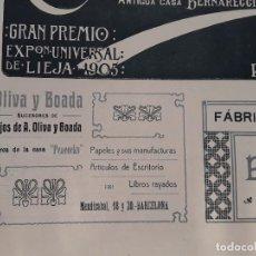 Coleccionismo de carteles: OLIVA Y BOADA PAPELES Y SUS MANUFACTURAS LIBROS RAYADOS MARCA PEACOCKS BARCELONA HOJA AÑO 1907. Lote 289476298