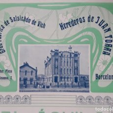 Coleccionismo de carteles: FABRICA SALSICHON VIC HEREDERO JUAN TORRA FABRCIA LLONGANISSES HOJA AÑO 1907. Lote 289489598