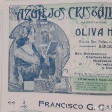 Coleccionismo de carteles: AZULEJOS CRISTALICOS OLIVA HERMANOS BARCELONA AÑO 1907. Lote 289491503