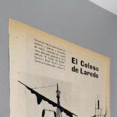 Coleccionismo de carteles: EL COLOSO DE LAREDO. MILLS ESTRUCTURAS TUBULARES. HOJA CON PUBLICIDAD. 1960. Lote 289491953