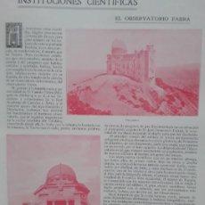 Coleccionismo de carteles: ESTABLECIMIENTOS ARTISTICOS DE LITOGRAFIA SOBRE METAL GOTTARDO DE - ANDREIS BADALONA AÑO 1907. Lote 289492968