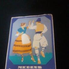 Coleccionismo de carteles: CARTON DE MEDIAS LA PARRANDA DE LOS AÑOS 50. Lote 292096243