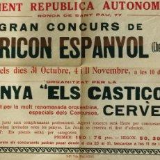Coleccionismo de carteles: AÑOS 20 - FOMENT REPUBLICA AUTONOMISTA - PERICON ESPANYOL - 42 CM X 31 CM.. Lote 292580548