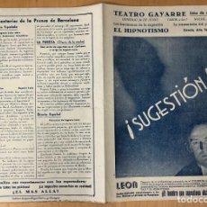 Collezionismo di affissi: TEATRO GAYARRE PAMPLONA. ACTUACION HIPNOTISMO. C. 1940. Lote 295030853