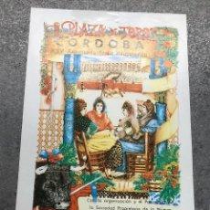 Coleccionismo de carteles: CARTEL PLAZA DE TOROS CORDOBA. XXV ANIVERSARIO DE SU INAUGURACION. 1990. Lote 296622593