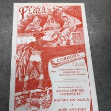 Coleccionismo de carteles: CARTEL PLAZA DE TOROS CORDOBA. C. 1985. ANTOÑETE - RAFAEL DE PAULA Y JOSE ANTONIO CAMPUZANO. Lote 296622878
