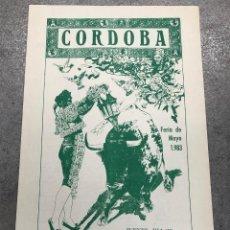 Coleccionismo de carteles: CARTEL PLAZA DE TOROS CORDOBA. FERIA MAYO 1983. EMILIO MUÑOZ - TOMAS CAMPUZANO - PACO OJEDA. Lote 296623228