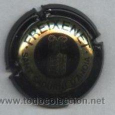 Coleccionismo de cava: PLACA CAVA - FREIXENET. Lote 3435152