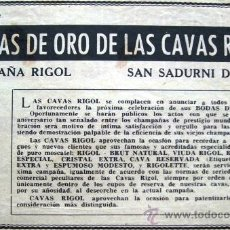 Coleccionismo de cava: BODAS DE ORO DE LAS CAVAS RIGOL (SAN SADURNI DE NOYA)-BRUT NATURAL,CAVA,ESPUMOSO, RIGOLETTE (1946). Lote 39323183